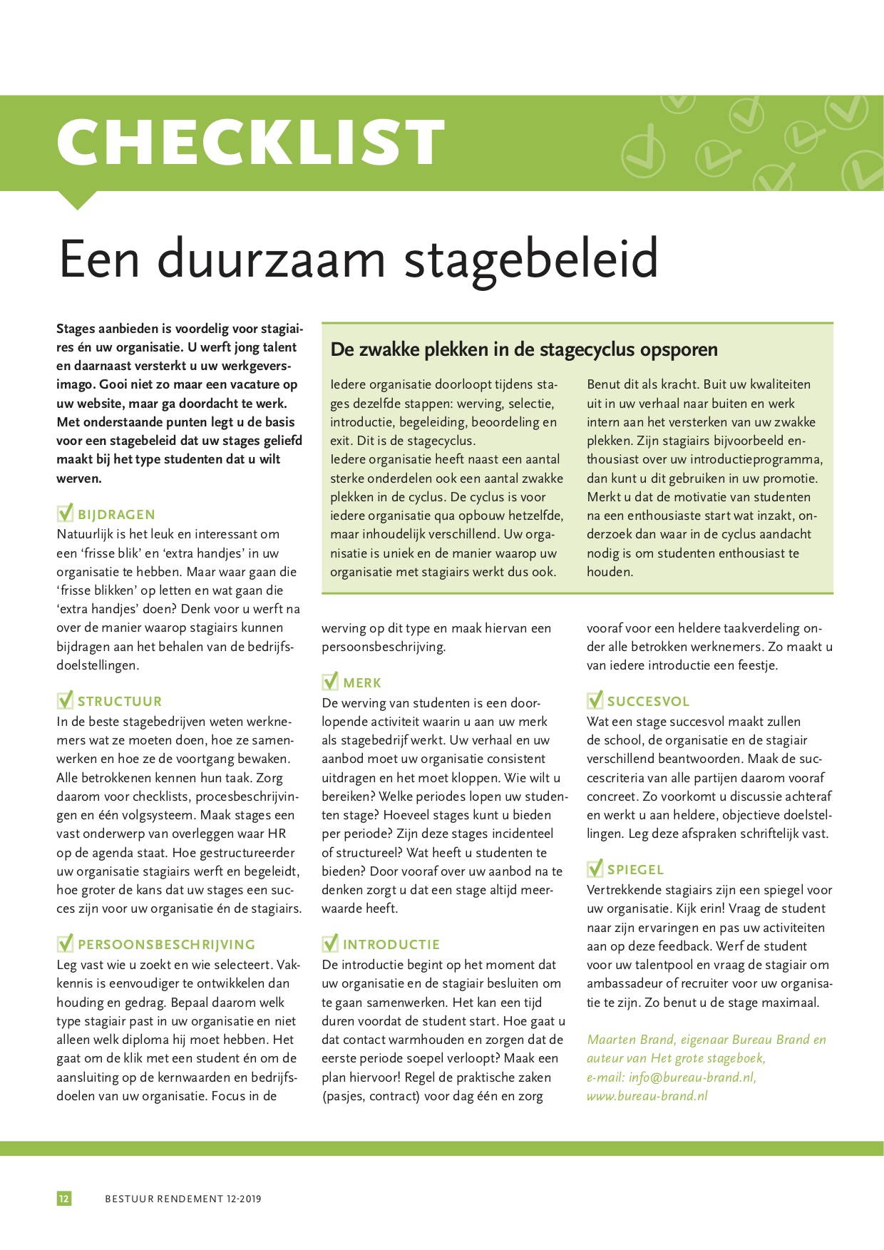 checklist stagebeleid
